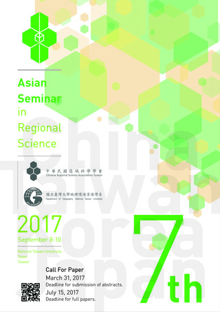 Asian Seminar in Regional Science (2017/9/8~2017/9/10)